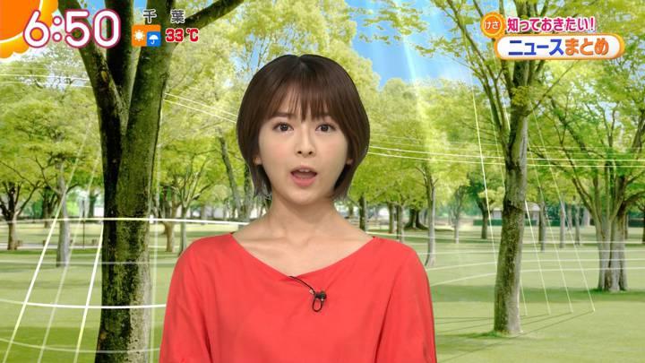 2020年08月26日福田成美の画像14枚目