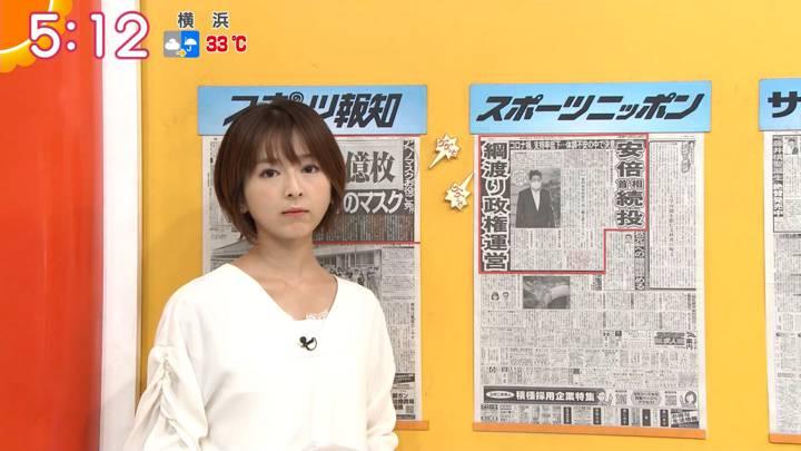 2020年08月27日福田成美の画像04枚目