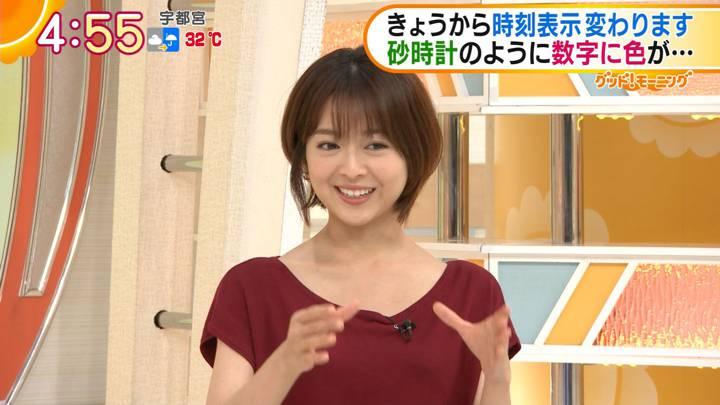 2020年08月31日福田成美の画像02枚目