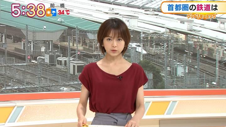 2020年08月31日福田成美の画像08枚目