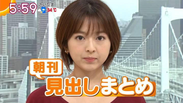 2020年08月31日福田成美の画像10枚目