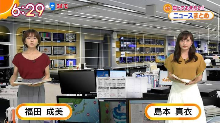 2020年08月31日福田成美の画像11枚目