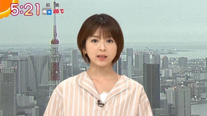 2020年09月01日福田成美の画像04枚目