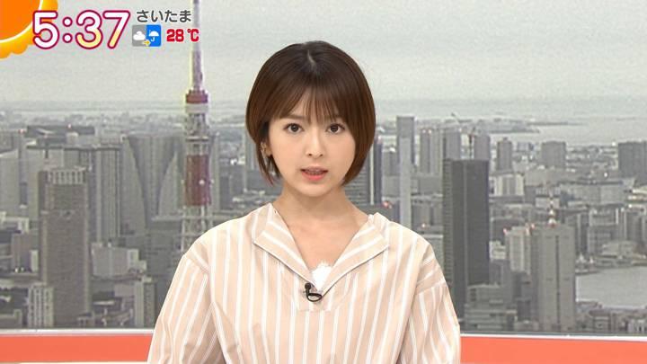 2020年09月01日福田成美の画像07枚目