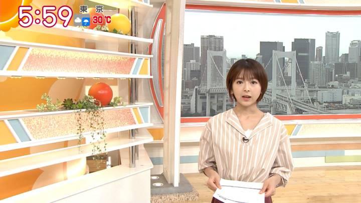 2020年09月01日福田成美の画像10枚目