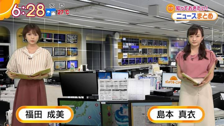 2020年09月01日福田成美の画像12枚目