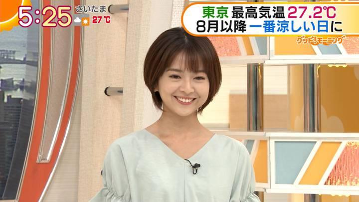 2020年09月15日福田成美の画像07枚目