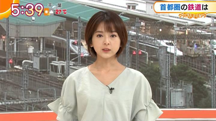 2020年09月15日福田成美の画像08枚目