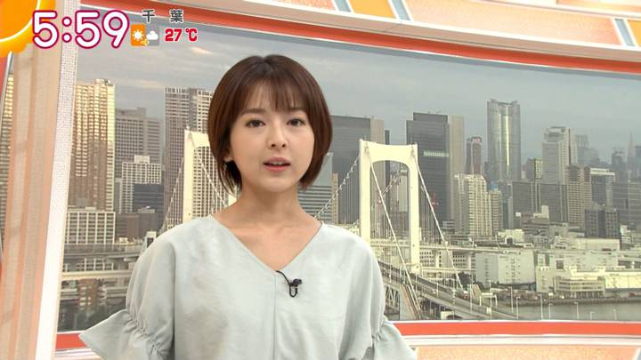 2020年09月15日福田成美の画像09枚目
