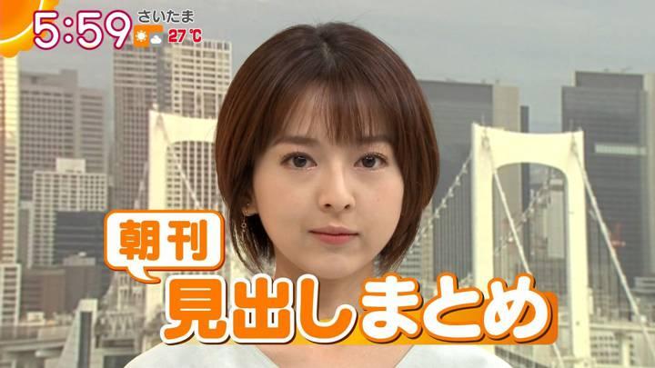 2020年09月15日福田成美の画像10枚目