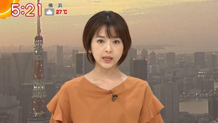 2020年09月16日福田成美の画像05枚目