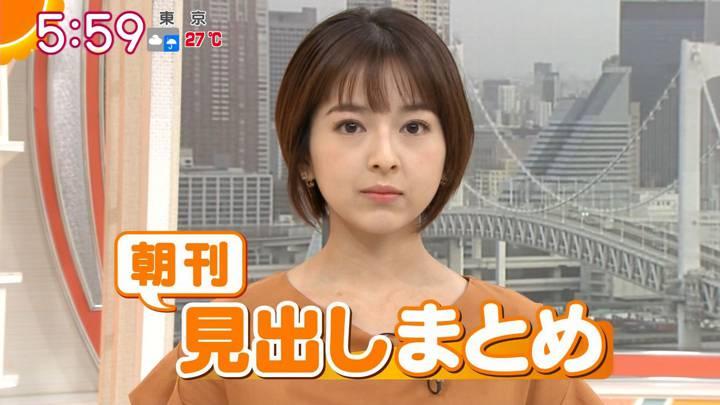 2020年09月16日福田成美の画像08枚目