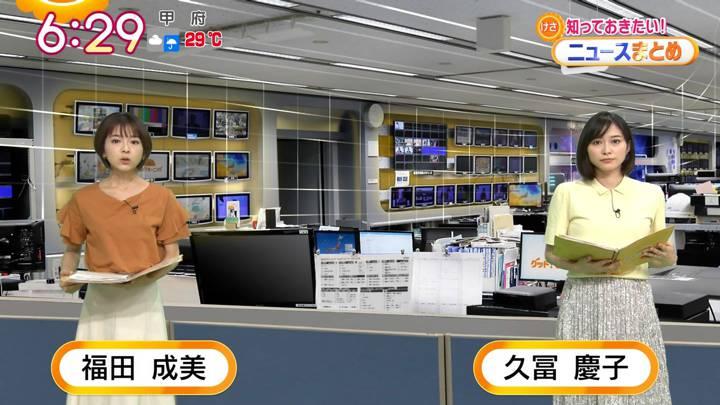 2020年09月16日福田成美の画像09枚目