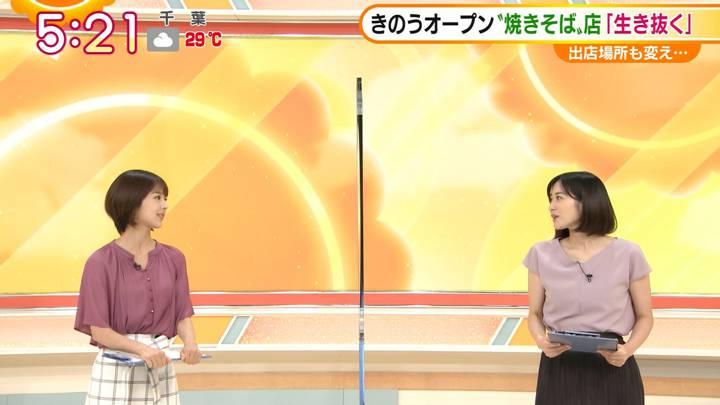 2020年09月17日福田成美の画像06枚目