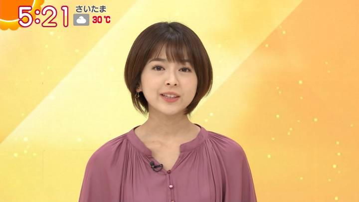2020年09月17日福田成美の画像07枚目