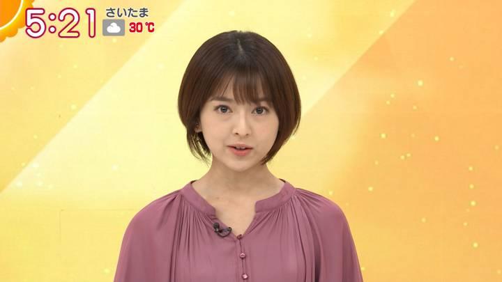 2020年09月17日福田成美の画像08枚目