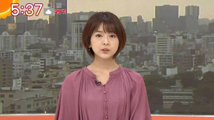 2020年09月17日福田成美の画像10枚目