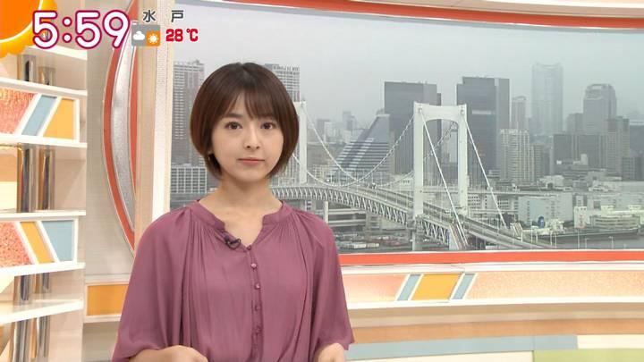 2020年09月17日福田成美の画像13枚目