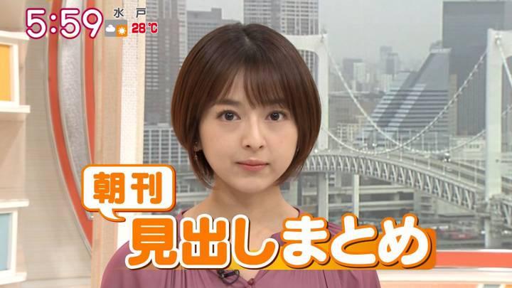 2020年09月17日福田成美の画像14枚目
