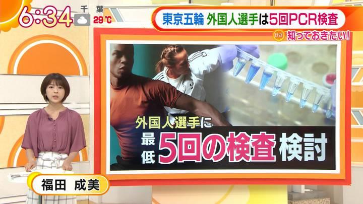 2020年09月17日福田成美の画像16枚目