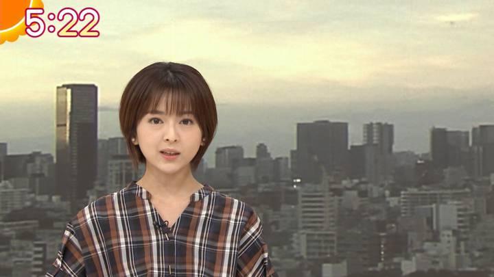 2020年09月18日福田成美の画像03枚目