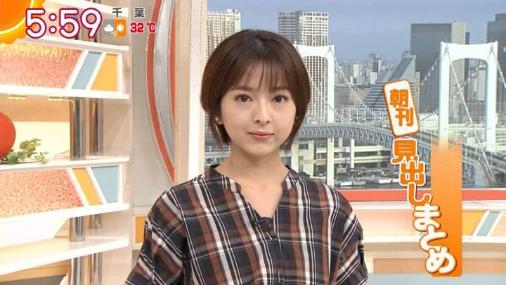 2020年09月18日福田成美の画像08枚目