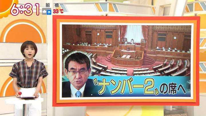 2020年09月18日福田成美の画像09枚目