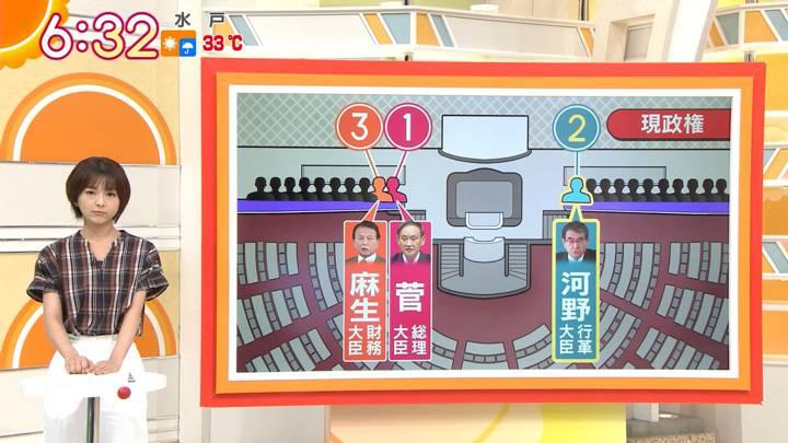 2020年09月18日福田成美の画像11枚目