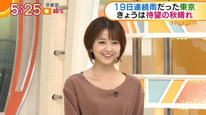 2020年09月28日福田成美の画像07枚目