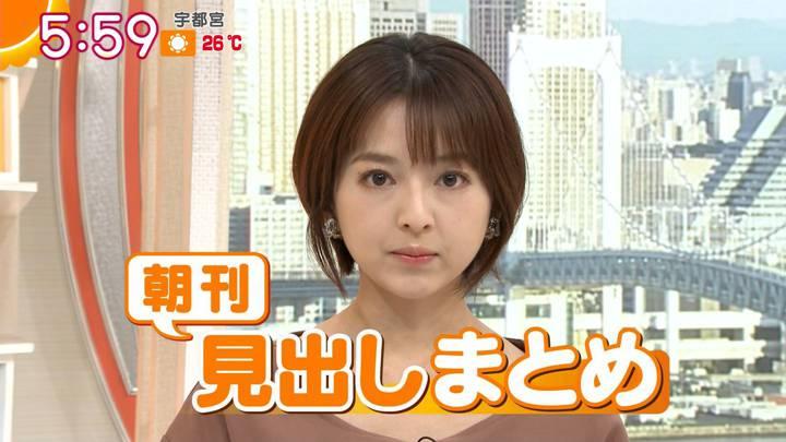 2020年09月28日福田成美の画像10枚目