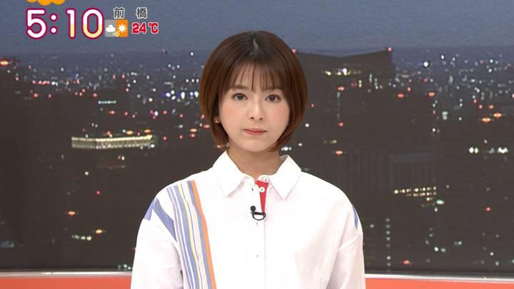 2020年09月29日福田成美の画像03枚目