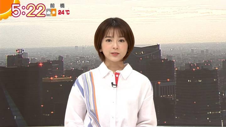 2020年09月29日福田成美の画像05枚目