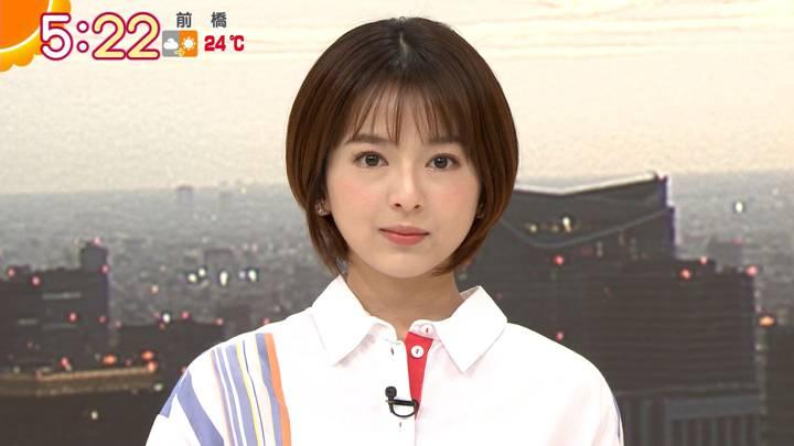 2020年09月29日福田成美の画像06枚目