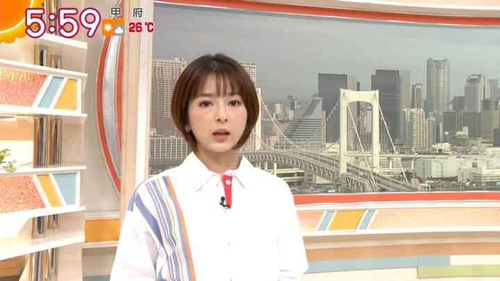 2020年09月29日福田成美の画像07枚目
