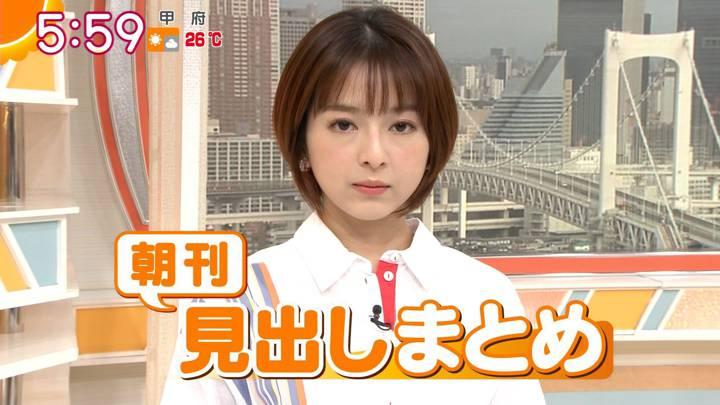 2020年09月29日福田成美の画像08枚目