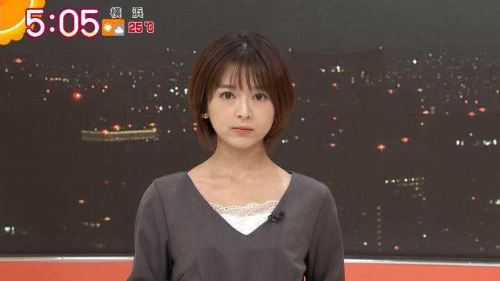 2020年09月30日福田成美の画像04枚目