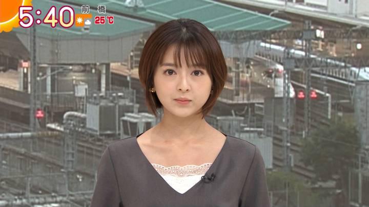 2020年09月30日福田成美の画像08枚目