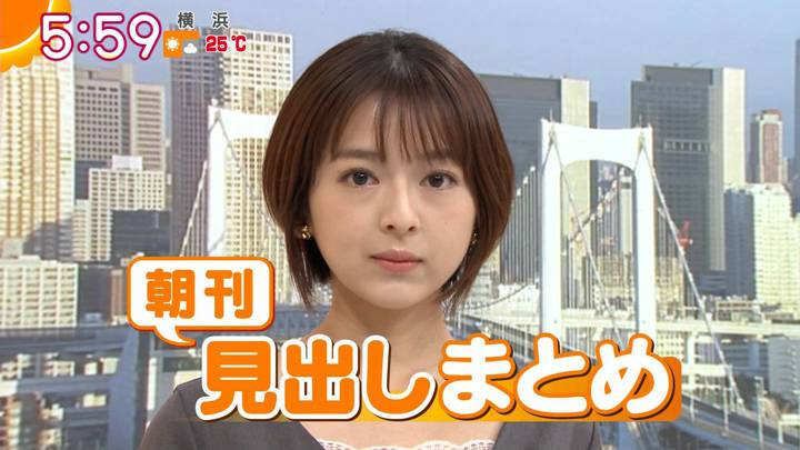 2020年09月30日福田成美の画像10枚目