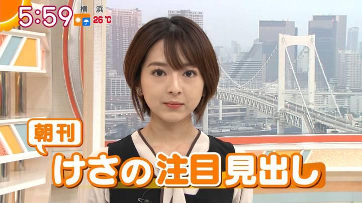 2020年10月05日福田成美の画像08枚目