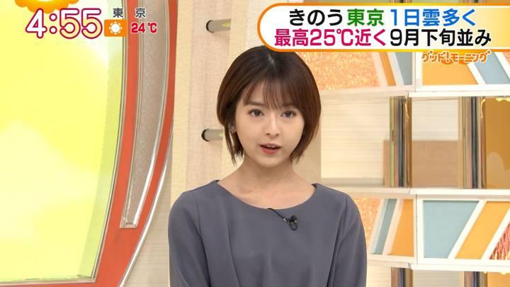 2020年10月06日福田成美の画像02枚目
