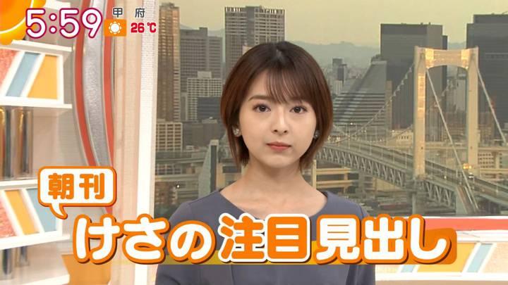 2020年10月06日福田成美の画像09枚目