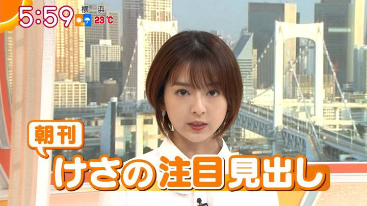 2020年10月07日福田成美の画像12枚目