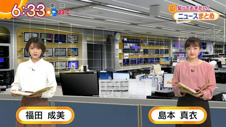 2020年10月07日福田成美の画像13枚目