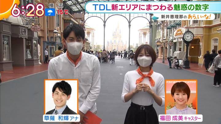 2020年10月08日福田成美の画像01枚目