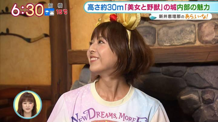 2020年10月08日福田成美の画像06枚目