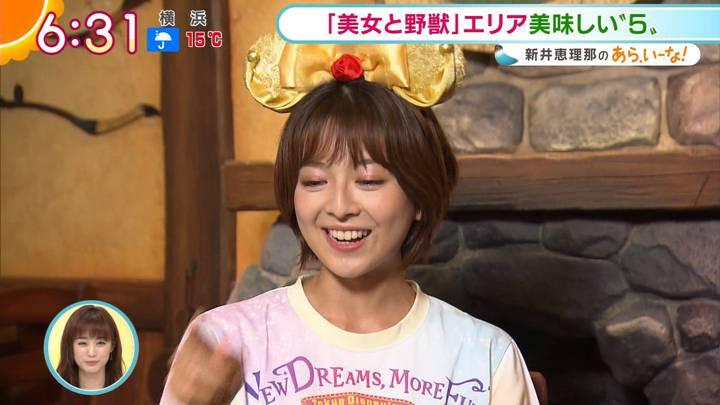 2020年10月08日福田成美の画像09枚目
