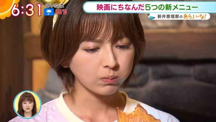 2020年10月08日福田成美の画像10枚目
