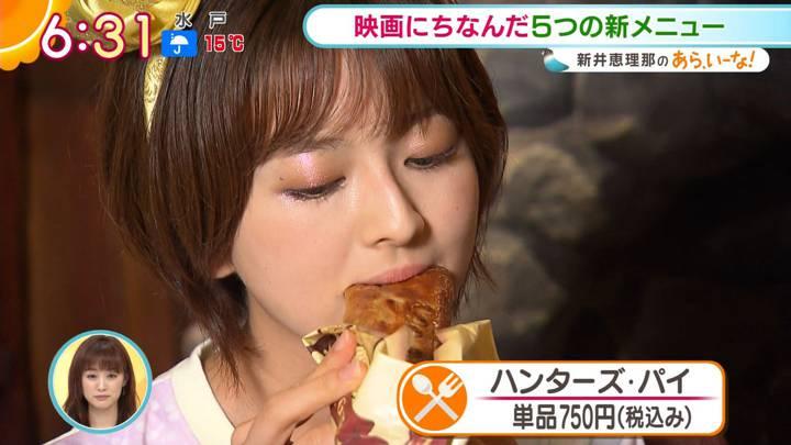 2020年10月08日福田成美の画像14枚目