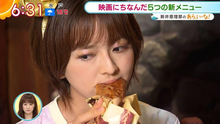 2020年10月08日福田成美の画像15枚目