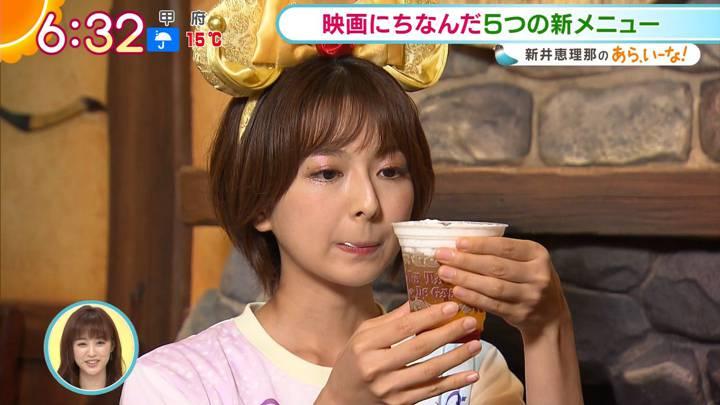 2020年10月08日福田成美の画像19枚目